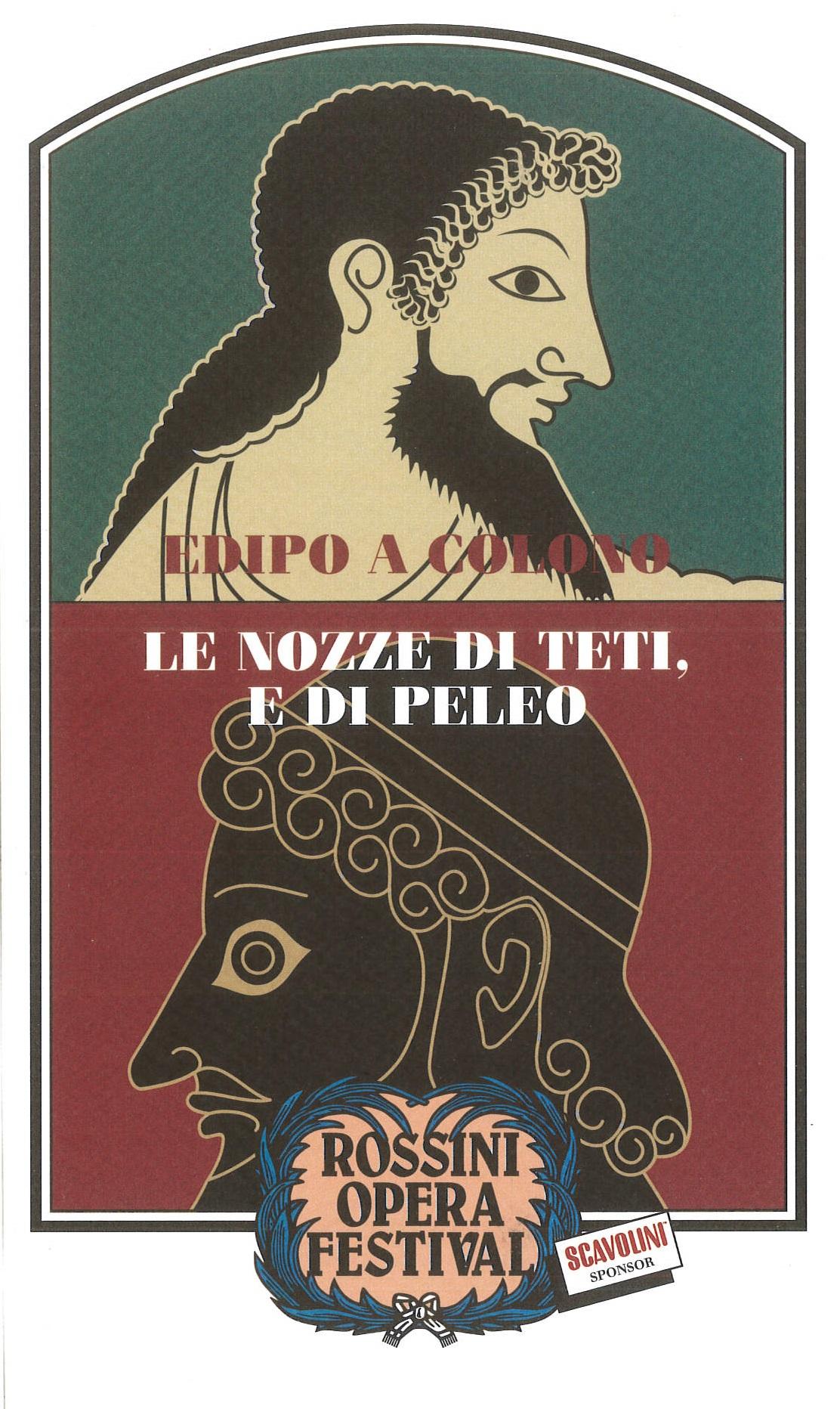 Edipo a Colono-Le nozze di Teti, e di Peleo 2007