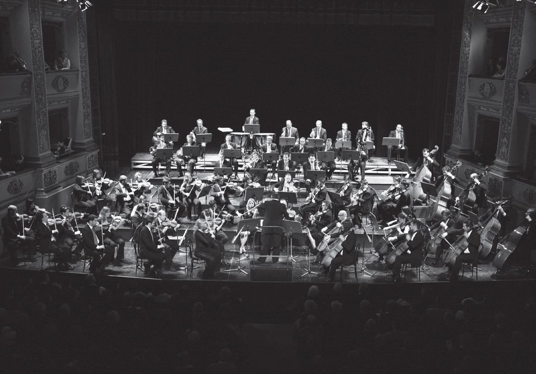 FORM_Orchestra_Filarmonica_Marchigiana