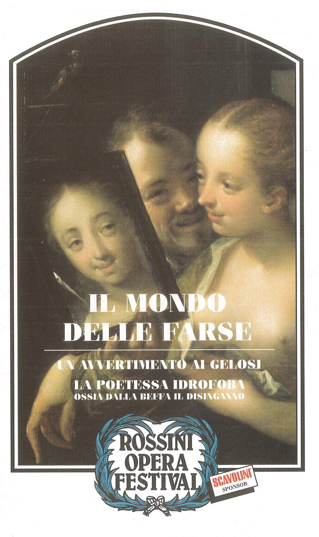 Un avvertimento ai gelosi-La poetessa idrofoba 2001